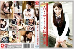 Mirai Haneda (羽田未来) - Working Woman Vol 13 (EVO029) - www.JavRus.com